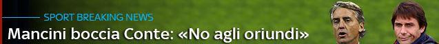 Mancini dice no a oriundi in nazionale